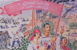 Народности СССР раньше и теперь - Старый и новый быт в Средней Азии (Б. Кустодиев, 1926 г.)