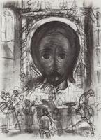 У иконы Спаса (Б.М. Кустодиев, 1910 г.)