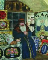 Купец-сундучник (Б. Кустодиев, 1923 г.)
