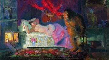 Купчиха и домовой (Б. Кустодиев, 1922 г.)