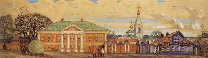 Улица в Крутогорске (Б.М. Кустодиев, 1914 г.)