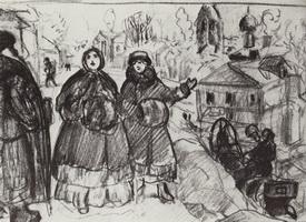 Купеческое гулянье (Б. Кустодиев)