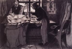 Акакий Акакиевич у Петровича (Б. Кустодиев, 1905 г.)