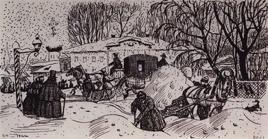 Заставка - Улица зимой (Б. Кустодиев, 1922 г.)